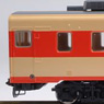J.N.R. Diesel Train Type KIRO28-2300 (Model Train)