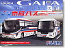 Isuzu Garla HD Kyosei Bus (Model Car)