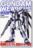 Gundam Weapons Char`s Counter Attack II (Book)