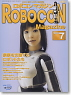 ROBOCON Magazine No.64 (Book)