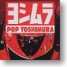 Yoshimura Racing Collection 6 pieces (Shokugan)