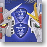Gundam Picks Collection 2 (Anime Toy)