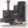 [Limited Edition] Sasebo Railway Bagnall B-Tank Steam Locomotive (Completed) (Model Train)