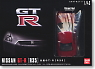 NISSAN GT-R [R35 Vibrant Red] (Model Car)