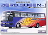 Mitsubishi Fuso Aero Queen I (Expressway Bus ) (Model Car)