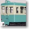 [Limited Edition] Tochio Electric Railway Electric Car Type Moha212 Two-tone Version (Pre-colored Completed) (Model Train)