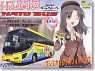 Hato Bus 60th GalaSHD / BusGirl (Model Car)