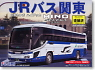 Hino Selega HD JR Bus Kanto Spec `Painted ` (Model Car)
