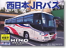 Hino Selega HD JR West Spec `Painted ` (Model Car)