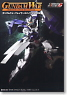 Gundam War Players Bible 2009 (Book)