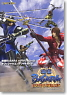 Sengoku Basara Battle Heros Official Complete Guide (Art Book)