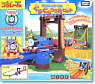 Thomas the Tank Engine Suspension bridge Set (3-Car + Oval Track Set) (Plarail)