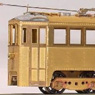 (HOe) Hanamaki Electric Railway Deha3 II Specified Steel Plate (Unassembled Kit) (Model Train)