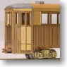 Hanamaki Electric Railway Saha3 Trailer Car (Unassembled Kit) (Model Train)