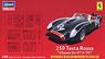 Ferrari 250 Testa Rossa `Chassis No.0714 TR` (Model Car)