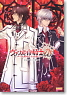 Vampire Knight DS (Art Book)