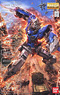 GN-001 Gundam Exia (MG) (Gundam Model Kits)