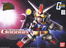 RX-78-2 Gundam (Animation Color) (SD) (Gundam Model Kits)