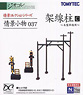 Visual Scene Accessory 037 Catenary Pole C - For Single Track, Wooden Type - (Model Train)