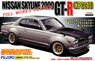 Nissan Skyline (KPGC10) Hakoska Full-Works Ver. (Model Car)