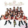 「言い訳Maybe」 / AKB48 (CD)