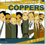 「Danza」 PLUS 「COPPERS」2 COPPERS (CD)