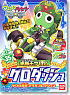 Pirate King Keroro + Kero Dash (Plastic model)
