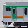 J.R. Suburban Train Series E231-1000 `Tokaido Line` (Basic A 3-Car Set) (Model Train)