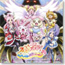 Movie Fresh Pretty Cure! The Kingdom of Toys has Lots of Secrets!?  Theme song -Normal Ver.- (CD)
