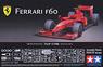 フェラーリ F60 (プラモデル)