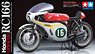 Honda RC166 GP Racer (Model Car)