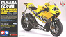YAMAHA YZR MI 50th Anniversary US Inter Color Edition No.46 (Model Car)