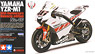 YAMAHA YZR MI 50th Anniversary Valencia Edition No.46 (Model Car)