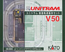 Unitram [V50] Street Track Basic Set (Model Train)