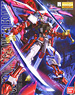 Gundam Astray Red Frame Kai (MG) (Gundam Model Kits)