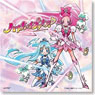 TV Animation `Heart Catch Pretty Cure!`OP&ED Theme `Alright Heart Catch Pretty Cure! /Heart Catch Paradise` [CD+DVD] (CD)