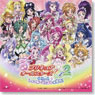 Animation Movie `Pretty Cure All Stars DX2` Theme Songs [CD+DVD] (CD)