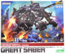 EPZ-003 Great Saber (Plastic model)