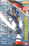 RX-78-2 Gundam Ver.2.0 Titanium Finish (MG) (Gundam Model Kits)