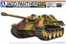 German Expulsion Tank Jagdpanther (RC Model)