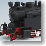 G Gauge European Steam Locomotive (HSB 99 6001) (Big Scale RC) (Model Train)