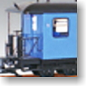 G Gauge Passenger Car (Blue) (for Big Scale RC) (Model Train)