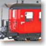 G Gauge Passenger Car (Red) (for Big Scale RC) (Model Train)