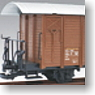 G Gauge Goods Van (Brown) (for Big Scale RC) (Model Train)