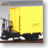 G Gauge Goods Van (Yellow) (for Big Scale RC) (Model Train)