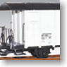 G Gauge Goods Van (Gray) (for Big Scale RC) (Model Train)