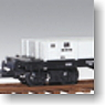 G Gauge Open Wagon (Gray, 2-Car Set) (for Big Scale RC) (Model Train)