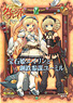 Queens Blade Rebellion Demonbastar Eirin & Ymir (Book)