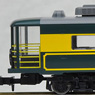 JR 14-700系客車 サロンカーなにわ (7両セット) (鉄道模型)