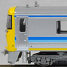 Series Kiya95 `Doctor Tokai` DR2 Formation (3-Car Set) (Model Train)
